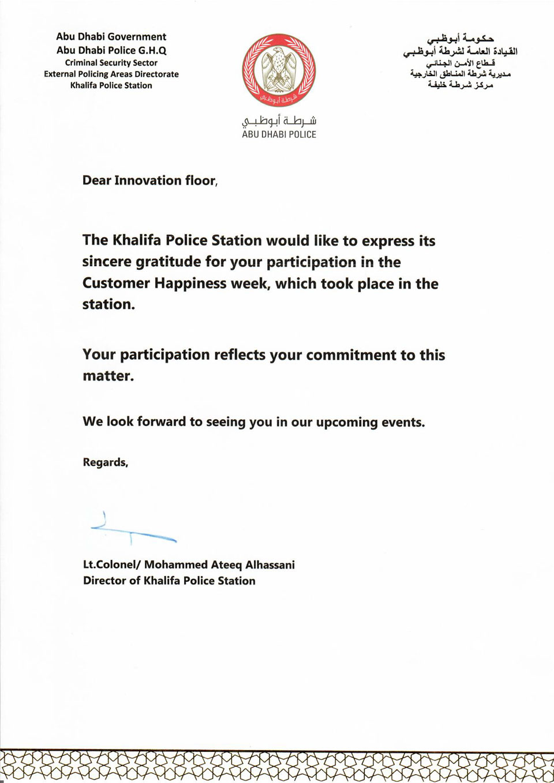 Khalifa-Police-Station-AD-award-2019