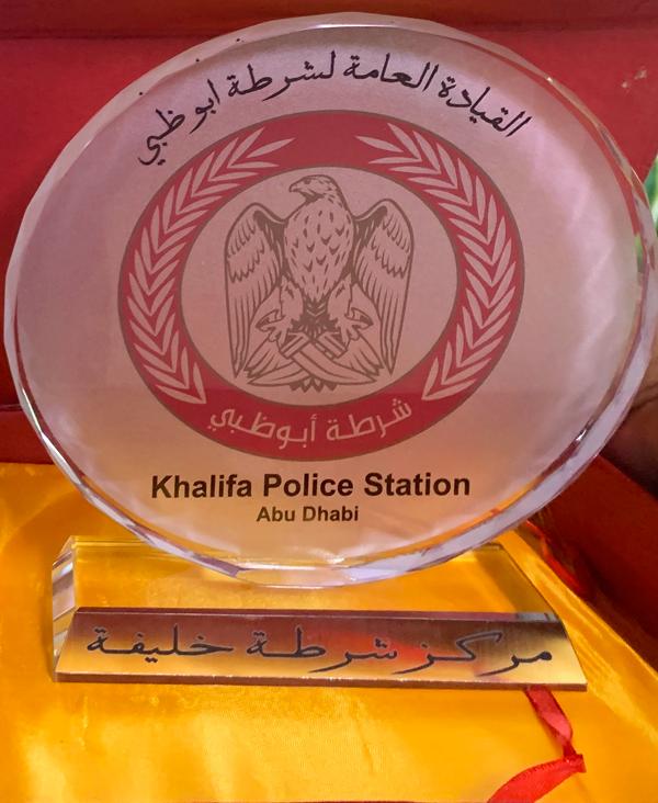 ad-award
